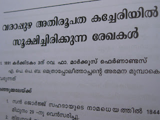 Book on Wadel church Nayarambalam