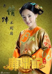 Phim Tân Lộc Đỉnh Ký 2014