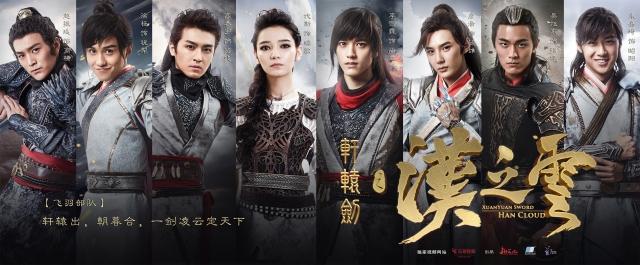 Phim Xuan Yuan Sword: Han Cloud Thuyết Minh HD