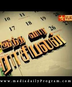 Online jothidam birth date in tamil