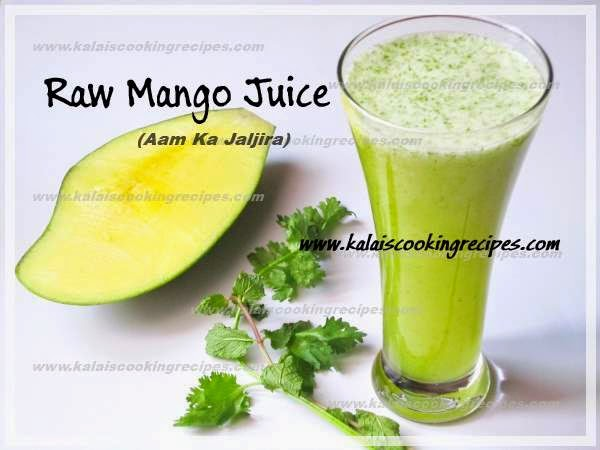 Summer Special Raw Mango Juice | Aam Ka Jaljira - Indian Beverage