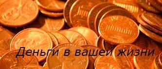 СПИСКИ-2