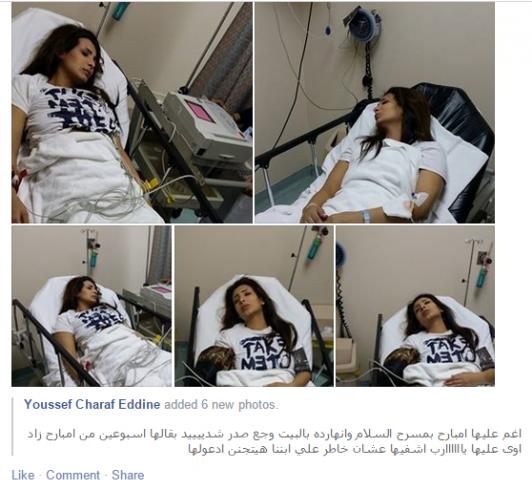 القصة الكاملة لشائعة وفاة الفنانة الشابة صفاء مغربي ووالدتها