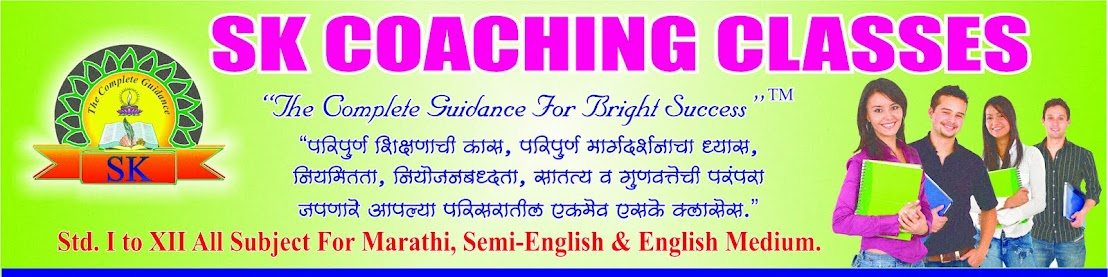SK COACHING CLASSES PARBHANI.