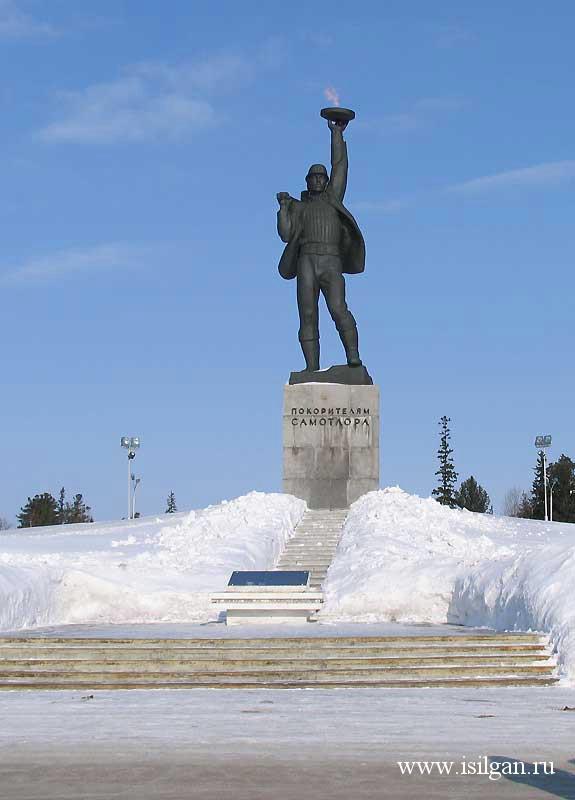 В памятники ханты мансийского округа заказать памятник гомель линзы