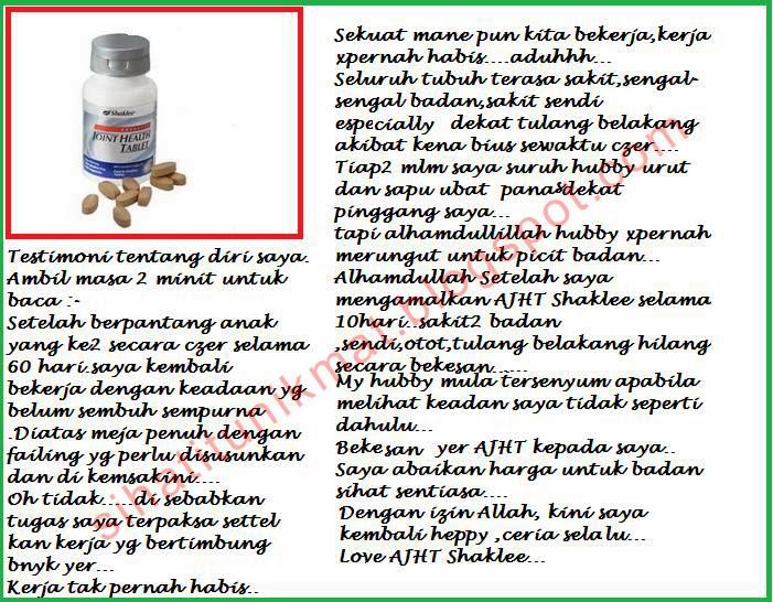 ubat sakit pinggang