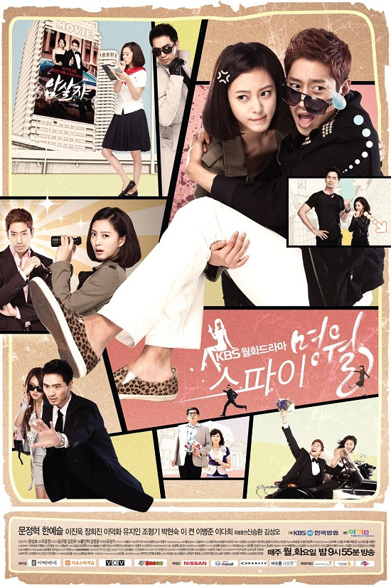 K-Drama] Myung Wol the Spy (2011) - Episode 4 ~ Warnet KITA BLog