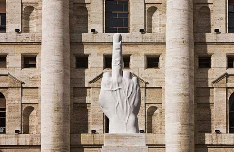 милан памятник