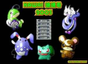 download game onet versi 2