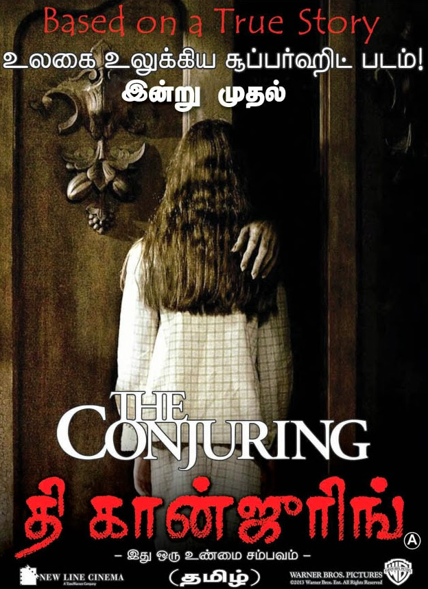 Watch The Conjuring (2013) Tamil Dubbed Original Tamil Studio Audio BDRip HQ HD Quality Watch Online For Free Download