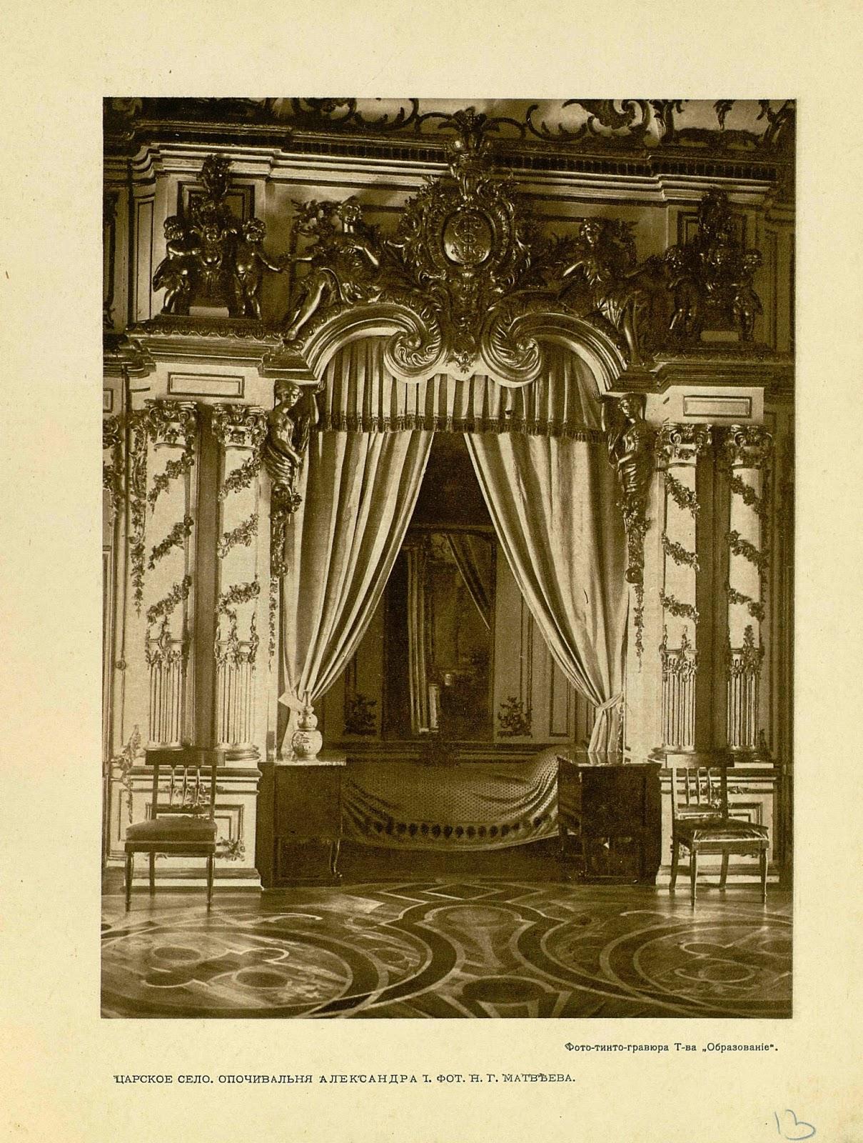 Усыпальница сенатора на манасеина на казанском кладбище в пушкине (царском селе) сохранилась