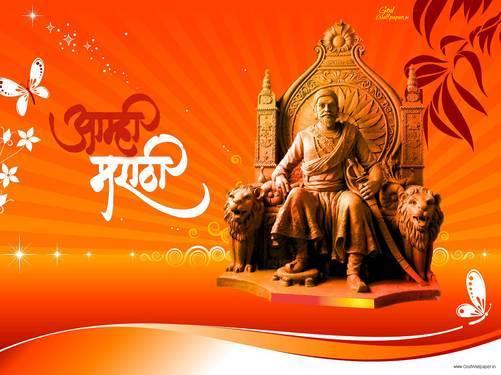 whatsapp images amp videos shivaji maharaj
