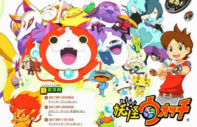 Youkai watch - animation of the year