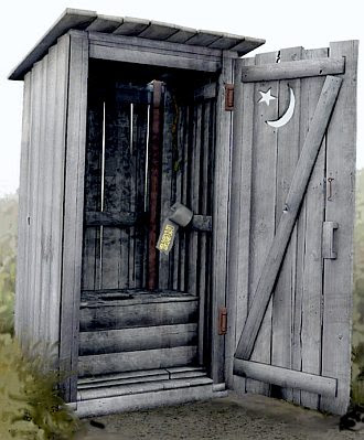 Outhouse shahada