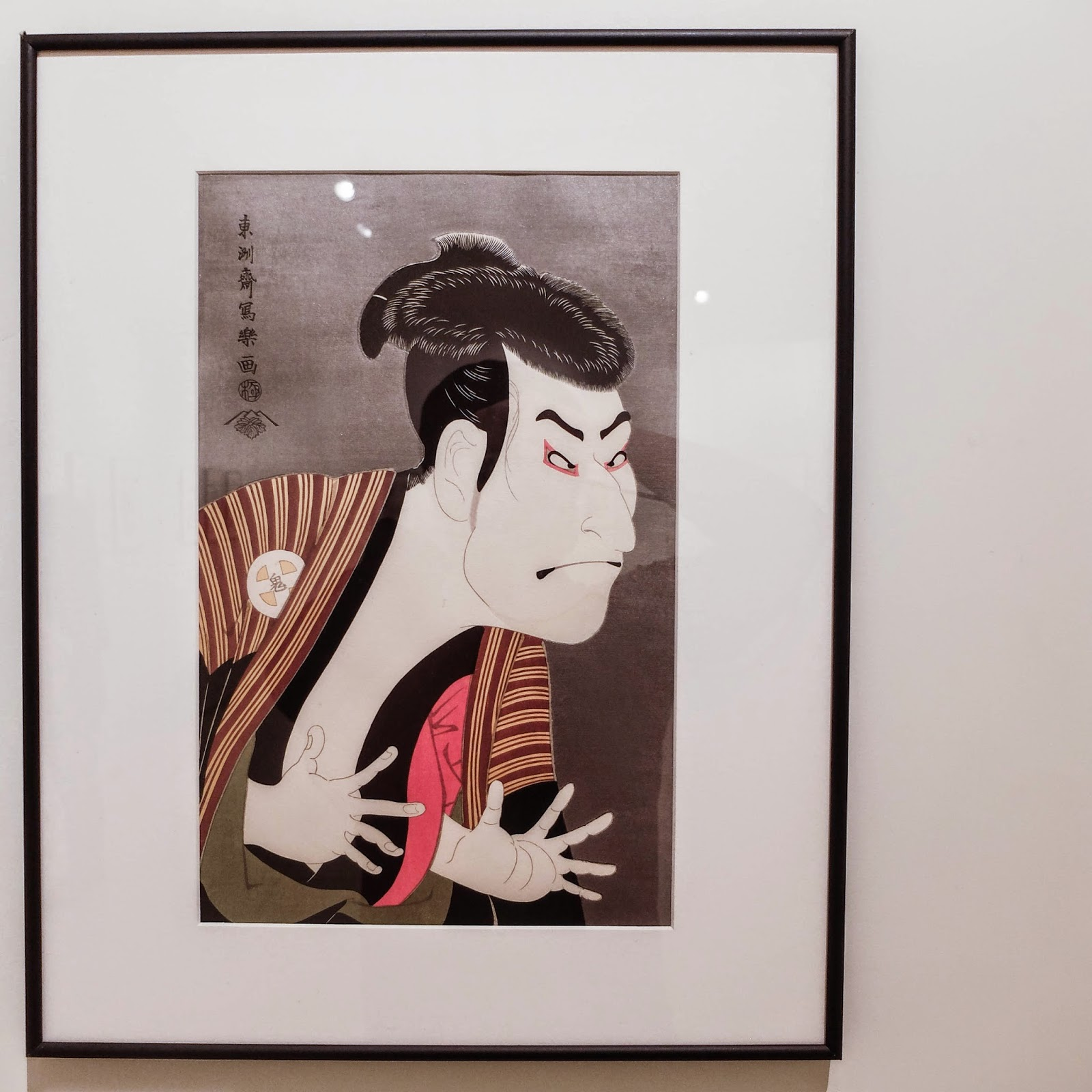 Ukiyoe Portraits exhibit - Otani Oniji as the Servant Edobei by Sharaku Toshusai