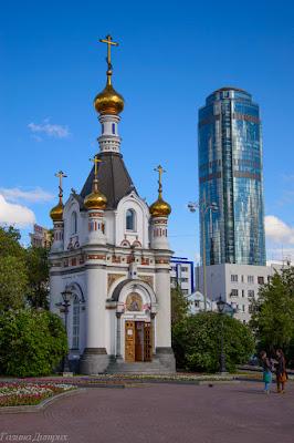 Путешествия: О жизни: Высоцкий Екатеринбург фото
