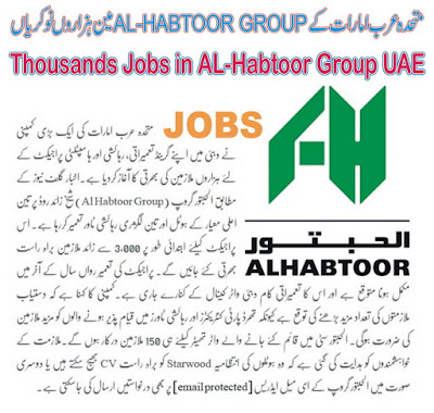 jobs in al habtoor group uae dubai
