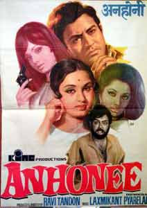 Anhonee 1973 Hindi Movie Watch Online