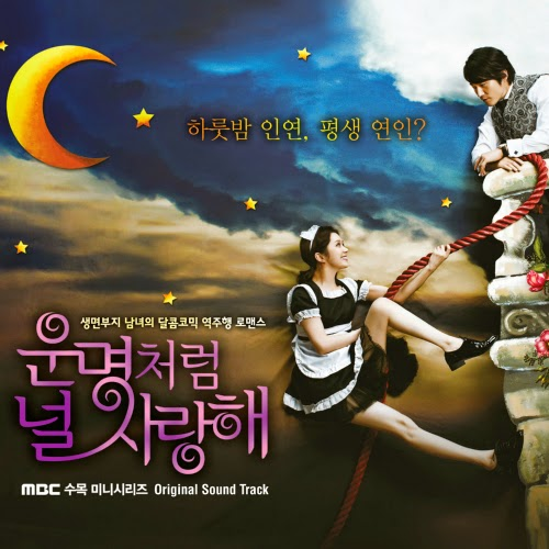 Download OST Album Fated To Love You