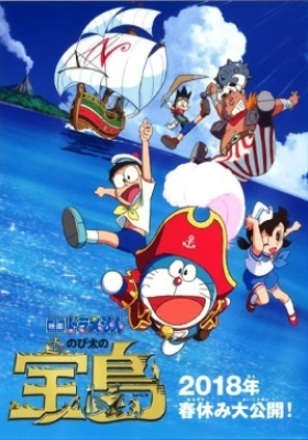 Doraemon the Movie 2018: Nobita's Treasure Island