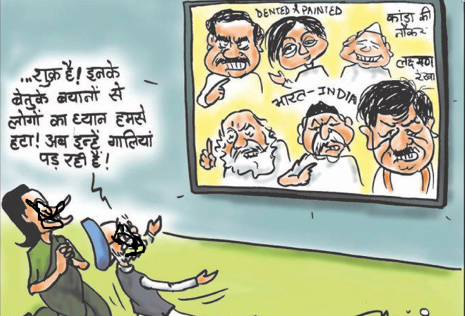 funny cartoon on corruption