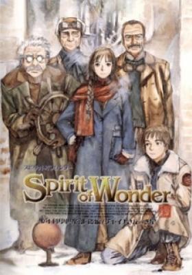 Spirit of Wonder: Shounen Kagaku Club (Dub)
