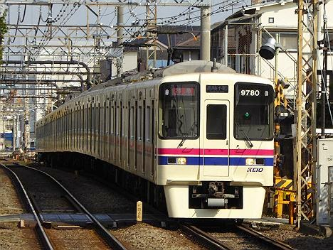 京王電鉄 特急 高幡不動行き 9000系