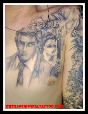 Robbery_tattoo