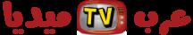 موقع عرب TV ميديا