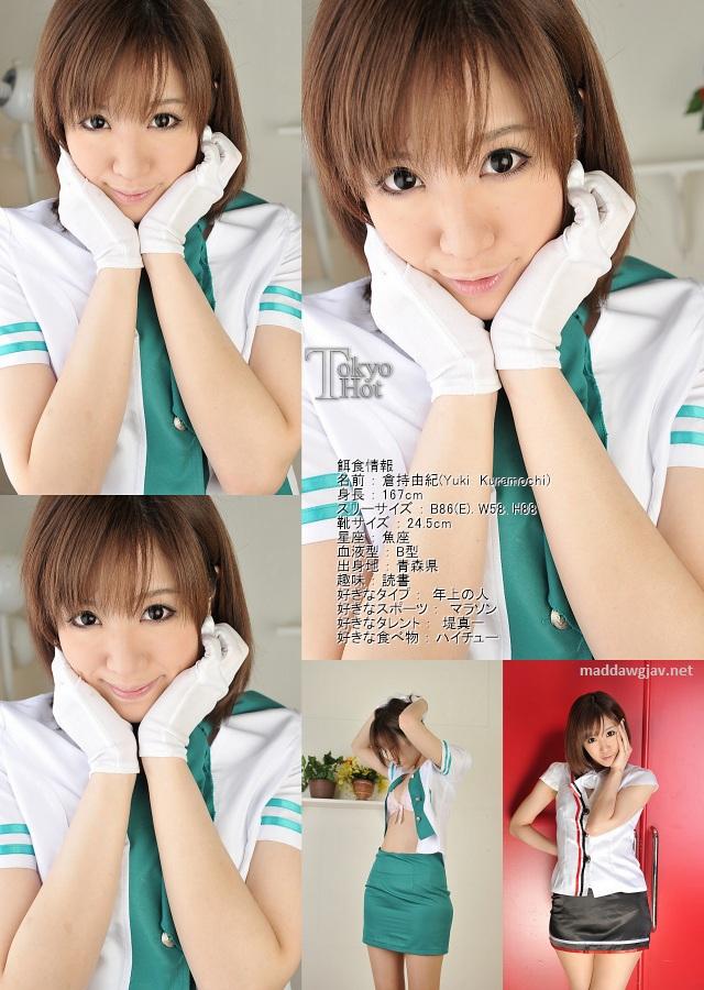 Tokyo Hot n0772   Semen Covered Girl   Yuki Kuramochi [AVI + HD]