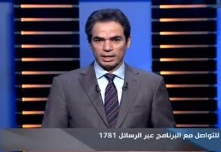 برنامج الطبعة الأولى حلقة السبت 22-07-2017 مع أحمد المسلماني