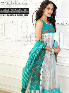 gul ahmed fashion 2012