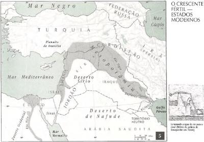 shema-israel-antigo-testamento