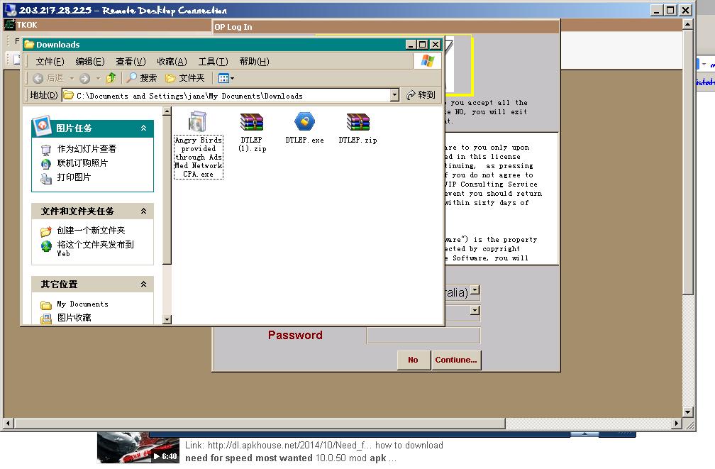 remote desktop komputer