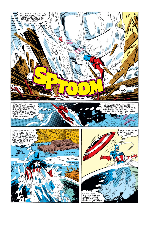 Captain America (1968) Issue #320 #248 - English 3