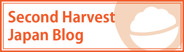 Second Harvest Japan Blog