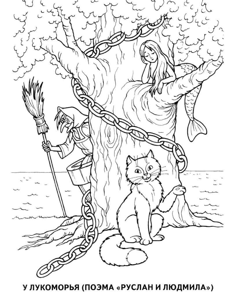 Рисунок раскраска сказка о царе салтане