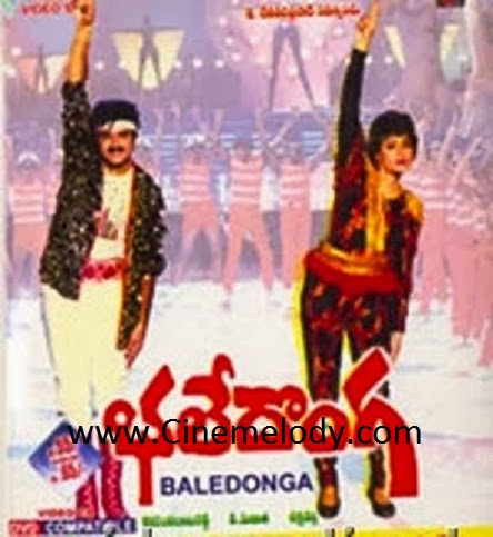 Bhale Donga Telugu Mp3 Songs Free  Download  1989