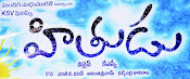 Hithudu Movie first look launch photos-thumbnail-1