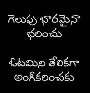 Brahmi quotes