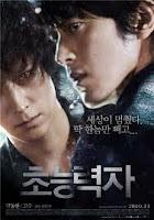 Phim Siêu Linh - Psychic 2010 Online