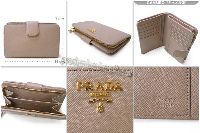prada beige leather bag 4 - prada saffiano metal wallet