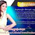 [Audio Teaser] Sokun Nisa - Chreang Dak Peang
