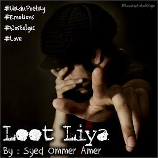 Emotive portrait Deviant art Loot Liya