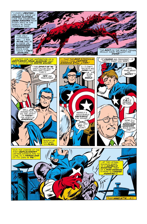 Captain America (1968) Issue #215 #129 - English 12