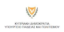 "Cyprus National Book Award 2011 for ""Semeli's Smile"""
