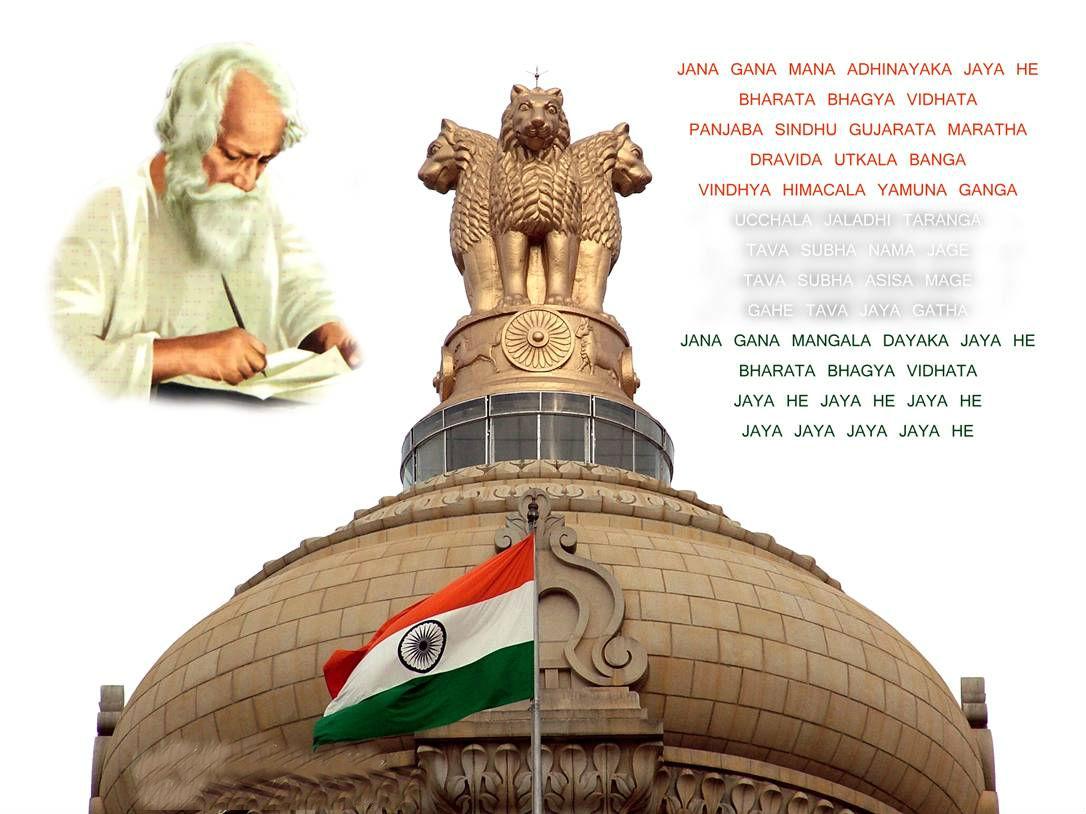 National Symbols Of India Cultural India Culture Of India