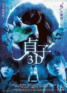 Vòng Tròn Tử Thần - Sadako