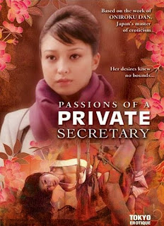 Passions of a Private Secretary 2008