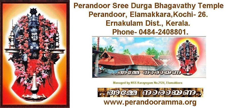 Perandoor Sree Durga Bhagavathi Temple
